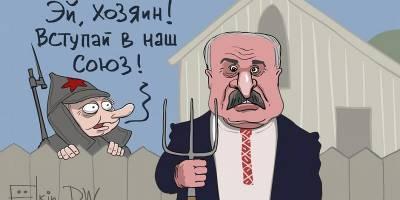 Лукашенко и Путин встретятся 28 мая в Сочи и обсудят поглощение Беларуси - новости мира - ТЕЛЕГРАФ