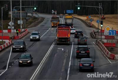 В субботу движение транспорта ограничат на 8 трассах Ленобласти