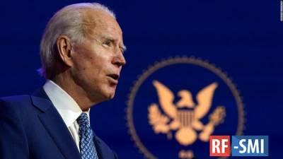 Байден заявил военным, что Си Цизньпин намерен «овладеть США до 3035 года»