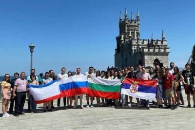 В Крымe завершился молодёжный форум Диалог культур: Россия Балканы