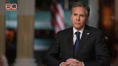 Блинкен заявил, что США должны быть готовы к любому развитию событий в Афганистане