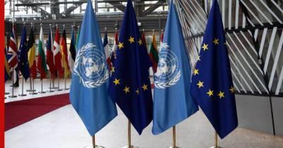 Министры иностранных дел государств Евросоюза обсудят новые действия против России