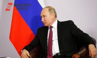 Путин раскрыл отличительную черту российских мужчин