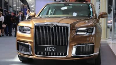 Завод в Елабуге начал серийное производство люксового седана Aurus