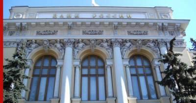 ЦБ обязал банки повысить лимит по переводам через Систему быстрых платежей