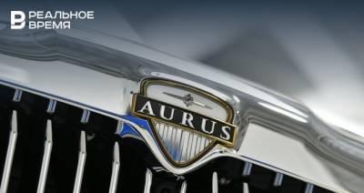 Минниханов анонсировал расширение модельной линейки автомобилей Aurus