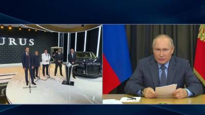 Владимир Путин принял участие в запуске завода «Аурус» в Елабуге