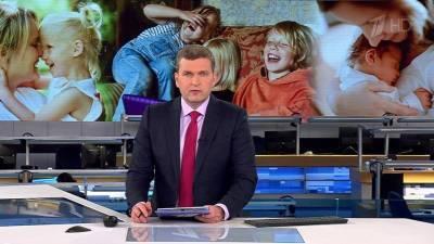 Выпуск новостей в 18:00 от 31.05.2021