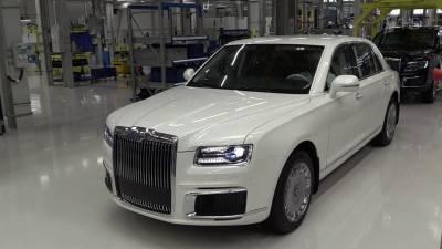 В Татарстане началось серийное производство российского автомобиля класса люкс