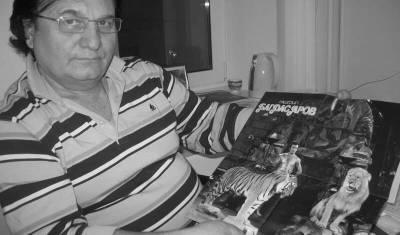 От коронавируса умер знаменитый дрессировщик Михаил Багдасаров