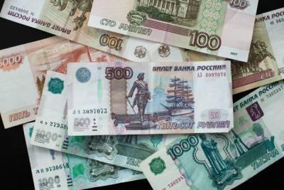 Угроза новых санкций и майские праздники отразились на обороте наличных в России