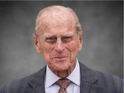 Официально названа причина смерти принца Филиппа