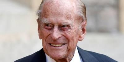 Букингемский дворец объявил официальную причину смерти принца Филиппа - ТЕЛЕГРАФ