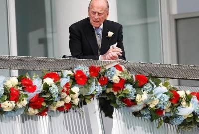 Опубликовано свидетельство о смерти принца Филиппа