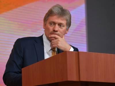 Песков прокомментировал информацию Bellingcat, что агенты ГРУ Петров и Боширов работают на Кремль