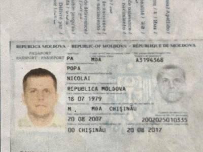"""Журналисты нашли владельца паспорта, по которому агент ГРУ """"Петров"""" въехал в Чехию в 2014 году"""
