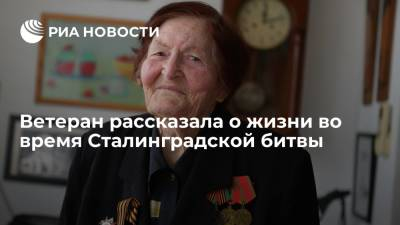 Ветеран рассказала о жизни во время Сталинградской битвы