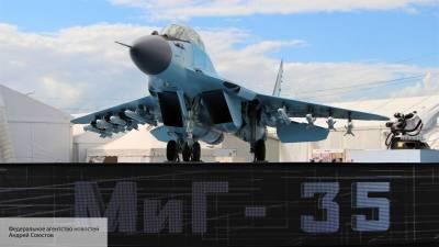 В США объяснили ставку России на новый МиГ-35