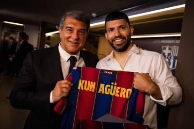 Агуэро: Переход в Барселону — шаг вперед для моей карьеры