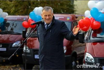 Александр Дрозденко поздравил жителей Ленобласти с Международным днем защиты детей