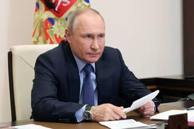Путин предложил разрешить Генпрокуратуре защищать Россию в иностранных судах