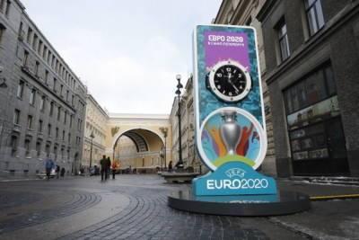 Во Франции потребовали лишить Петербург права проведения матчей Евро-2020