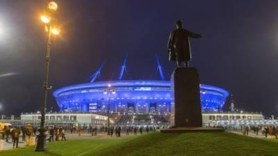 Французские журналисты хотят лишить Петербург матчей чемпионата Европы