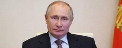 Владимир Путин поприветствовал отказ США от санкций против «Северного потока-2»