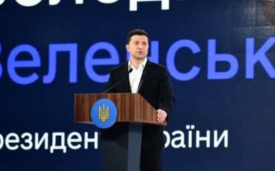 Зеленский предложил новый формат переговоров по Донбассу и Крыму