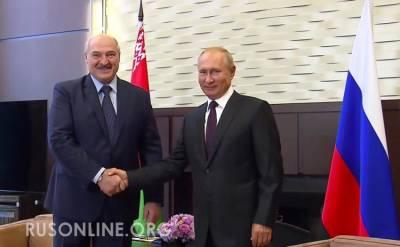 МОЛНИЯ: Лукашенко обратится к Путину на счет Крыма (ВИДЕО)