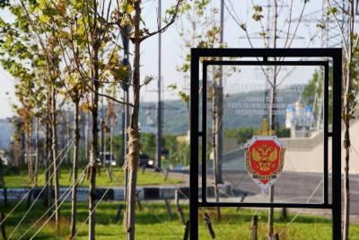 В Южно-Сахалинске открыли Аллею преданности Отечеству