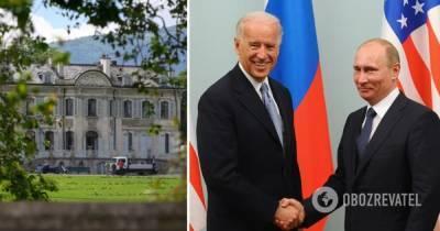 Вилла Ла Гранж: где Байден и Путин проведут встречу - фото