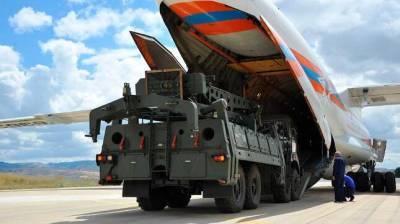 Обозреватель: США попросили Турцию не использовать С-400