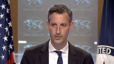 """В США назвали цель по """"Северному потоку - 2"""""""
