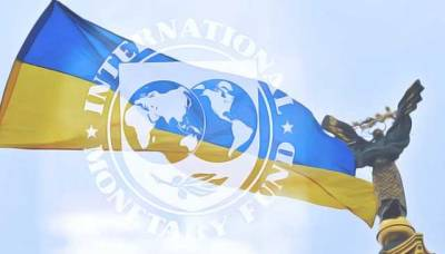 Летом Украина получит от МВФ подарок в более чем 2 миллиарда долларов, – Козак