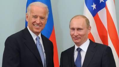 Саммит Путина и Байдена пройдет на швейцарской вилле «Ла Гранж»