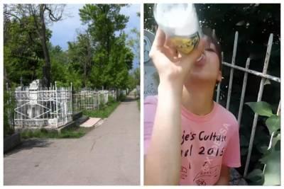 """Дети устроили беспредел на одесском кладбище, видео: """"Пили, матерились и..."""""""