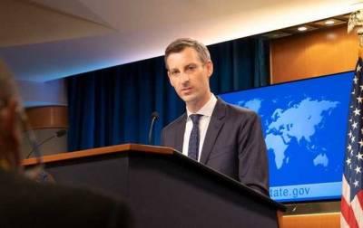 """США сделают все, чтобы """"Северный поток-2"""" не стал политическим оружием, - Госдеп"""