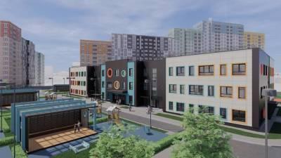 Трехэтажный детский сад в стиле «постмодерн» построят на западе Москвы