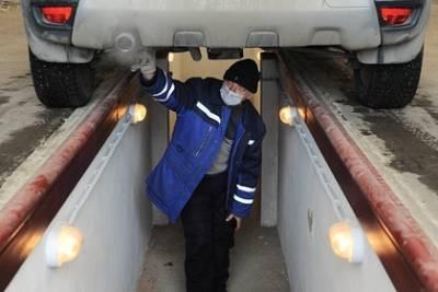 Эксперт оценил предложение МВД о добровольном техосмотре фразой «лед тронулся»
