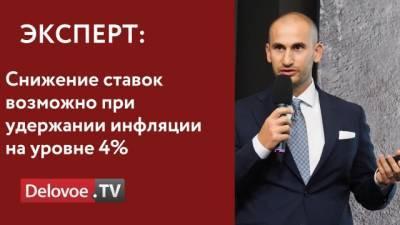 Россияне озвучили справедливый размер ипотечной ставки