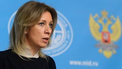 Захарова призвала все стороны палестино-израильского конфликта воздержаться от провокаций