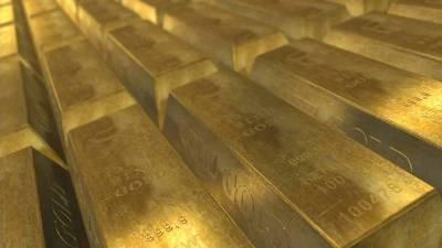 В Турции обнаружили золото на 1,2 млрд долларов