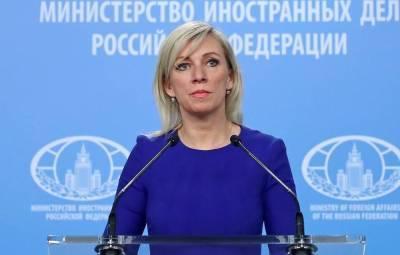 Россия рассчитывает на ускорение процесса разминирования в Карабахе
