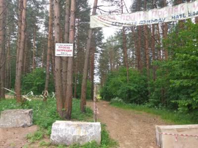 Жителям деревни под Тверью перегородили единственную дорогу к реке Тьме