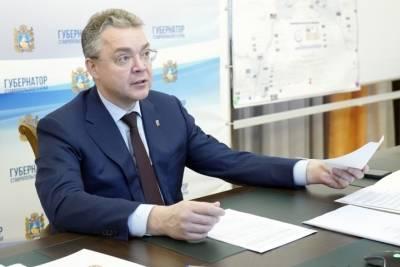 Губернатор пригласил 11-классников на общекраевой выпускной в Ставрополье