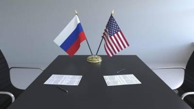 Что известно о месте встречи Путина и Байдена в Женеве? — видео