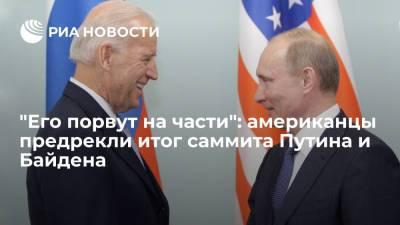 Читатели Wall Street Journal раскритиковали Байдена перед встречей с Путиным