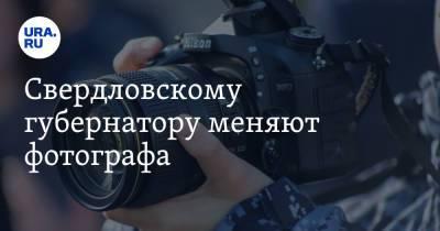 Свердловскому губернатору меняют фотографа