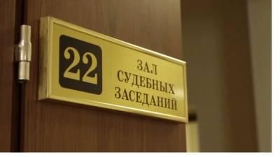 Оперативнику, избившему задержанного в Ленобласти, избрали меру пресечения